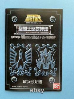BANDAI SAINT SEIYA Cloth Myth Black Swan & Black Dragon
