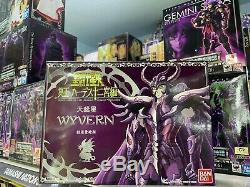 BANDAI Saint Seiya Cloth Myth Bronze + Wyvern Vintage Classic 11 boxes