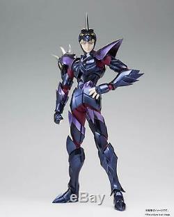 BANDAI Saint Seiya Cloth Myth EX Dubhe Alpha Siegfried JAPAN OFFICIAL IMPORT