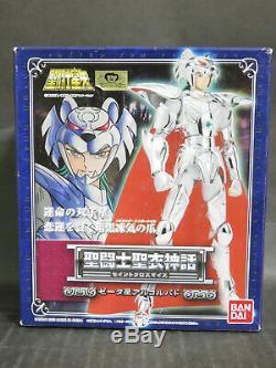 BANDAI Saint Seiya Myth Cloth Asgard/God Warrior Zeta Alcor Bud action figure