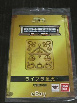BANDAI Saint Seiya Myth Cloth EX Gold Saint Libra Douko Action figure