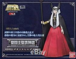 BANDAI Saint Seiya Saint Cloth Myth Asgard Polaris Hilda