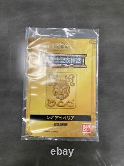 Bandai Leo Aioria 4543112670632 Saint Cloth Myth Ex Manga Anime Free Ship