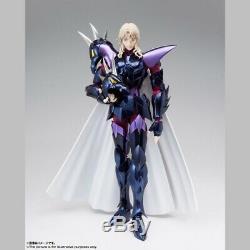 Bandai Myth Cloth EX Alpha Siegfried de Dubhe Saint Seiya 18 cm