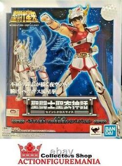 Bandai Pegasus Revival V1 Myth Cloth Saint Seiya