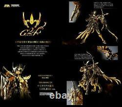 Bandai Saint Myth Cloth EX Sagittarius Seiya GOLD24 Tamashii Nation 2020 Ltd