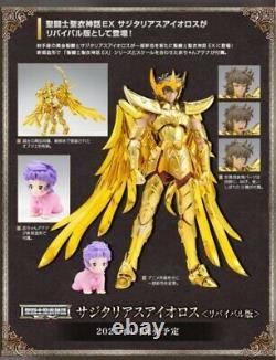 Bandai Saint Seiya Gold Cloth Myth EX Sagittarius Aiolos Revival Edition