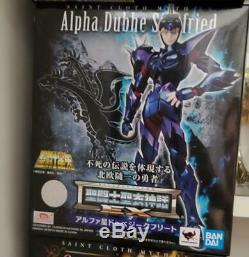 Bandai Saint Seiya Myth Cloth EX Asgard Alpha Dubhe Giegfried figure