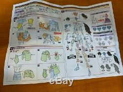 Bandai Saint Seiya Myth Cloth EX GEMINI SAGA LEGEND OF SANCTUARY EDITION USED nB