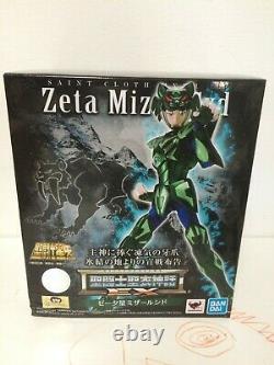 Bandai Saint Seiya Myth Cloth EX Zeta Mizar Syd IN-STOCK Silver Toei USSELLER