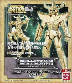 Bandai Saint Seiya Myth Cloth Sagittaire Fake