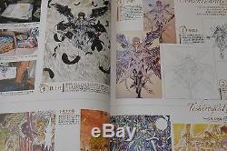 JAPAN Shiori Teshirogi Saint Seiya Lost Canvas Myth of Hades Art Book