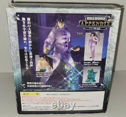NEW Bandai Saint Seiya Myth Cloth Dragon Shiryu Appendix Plain Clothes Figure
