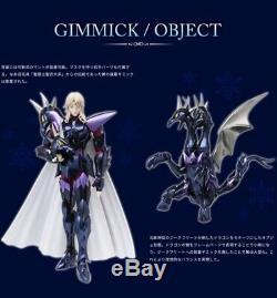 Saint Seiya Cloth Myth EX Dubhe Alpha Siegfried Bandai On Sale