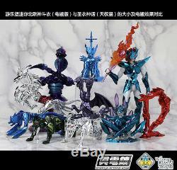 Saint Seiya Myth Cloth 9 Asgard Armures Electroplated Ver. Set