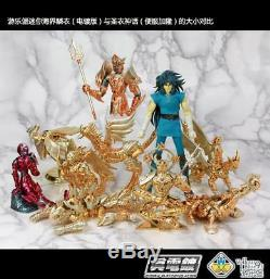 Saint Seiya Myth Cloth 9 Poseidon Armors Electroplating Ver. Set