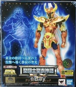 Saint Seiya Myth Cloth EX Chrysaor Krishna figure Bandai Tamashii exclusive