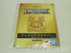 Saint Seiya Myth Cloth EX Gemini Saga Kanon Original Color AMASHII NATION 2018