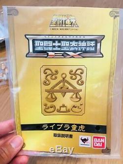 Saint Seiya Myth Cloth EX Libra