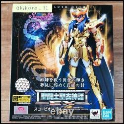 Saint Seiya Myth Cloth EX Scorpio Milo SAINTIA SHO COLOR EDITION Bandai