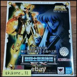 Saint Seiya Myth Cloth EX Shiryu Libra Action Figure BANDAI