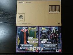 Saint Seiya Myth Cloth Ex / Balron Rene Set Surplice / Sealed / Japanese Balrog
