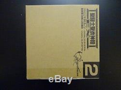 Saint Seiya Myth Cloth Ex / Gemini Oce / Saga Kanon / Unopened / Japanese