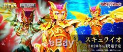 Saint Seiya Myth cloth Ex Io Scylla Marina Scale Bandai US Seller