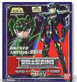 Used Bandai Saint Seiya Saint Cloth Myth Zeta Sei Mizarushido PVC From Japan
