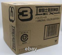 Virgo Shaka Original Color Edition OCE Saint Seiya Myth Cloth EX BANDAI